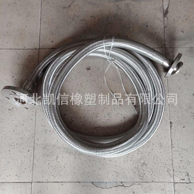 金属软管 高低温金属软管 消防喷淋金属软管 食品级软管扣丝软管