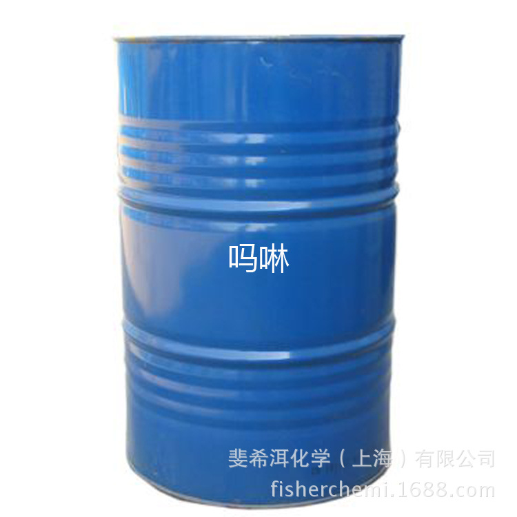 现货销售 吗啉#1,4-氧氮杂环己烷  吗啡林 量大价优