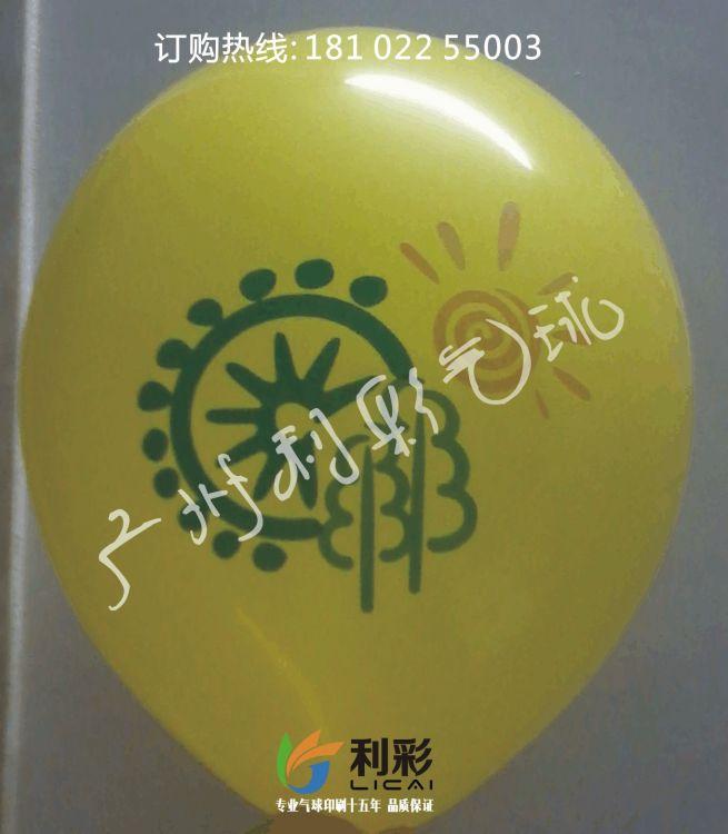 供应气球 LED广告气球 进口乳胶气球 广州气球 自开增票