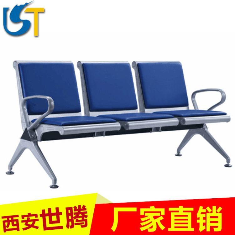 厂家直销三人位钢制连排椅 银行等候椅火车站候车椅 排椅批发