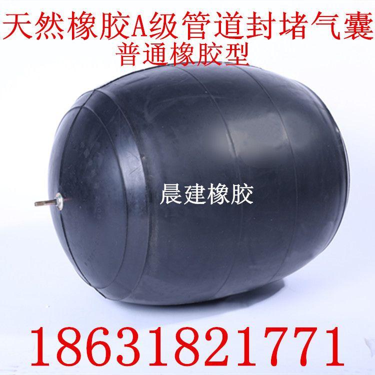 专业生产管道橡胶堵水气囊封堵气囊采用优质天然橡胶制造