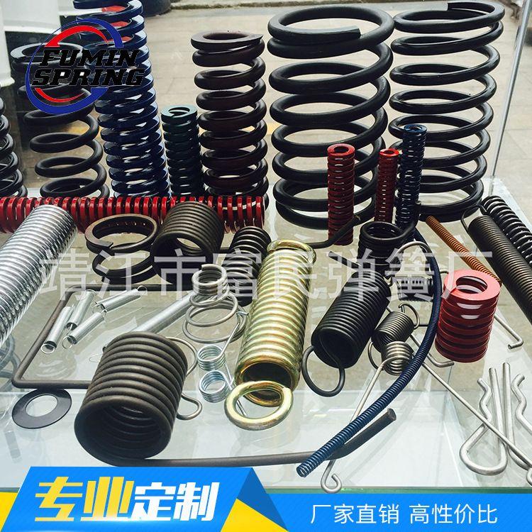 厂家定制弹簧  压缩拉伸弹簧 不锈钢弹簧弹簧加工定制