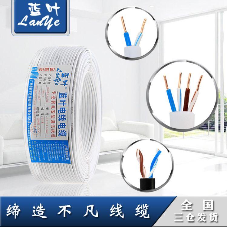 厂家直销室内电话线 2芯电话线 HYV2*0.5无氧铜国标电话线 100米