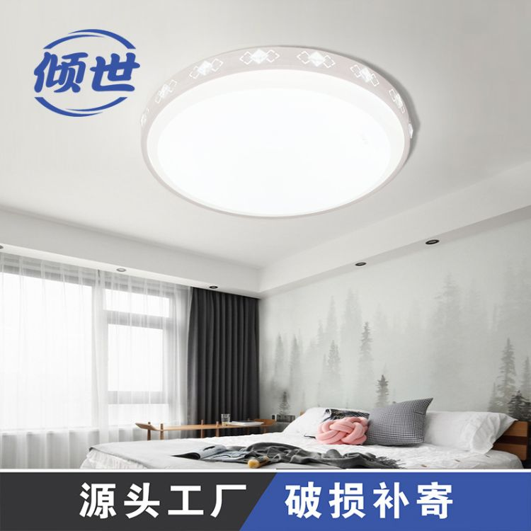 倾世照明卧室灯现代简约吸顶灯LED铁艺圆形书房灯具灯饰批发套灯