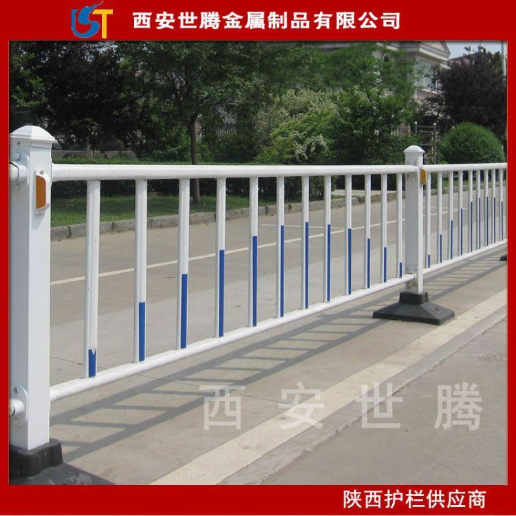 汉中护栏 汉中道路护栏 交通护栏 钢质护栏批发
