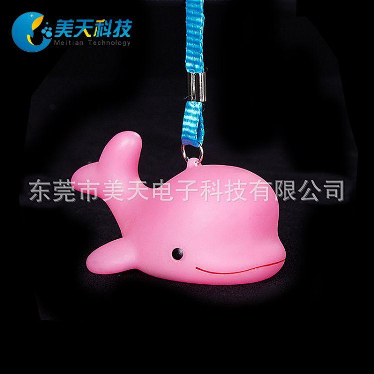 海洋馆发光玩具 儿童创意科教玩具 七彩闪光鲸鱼 新款玩具 新奇特
