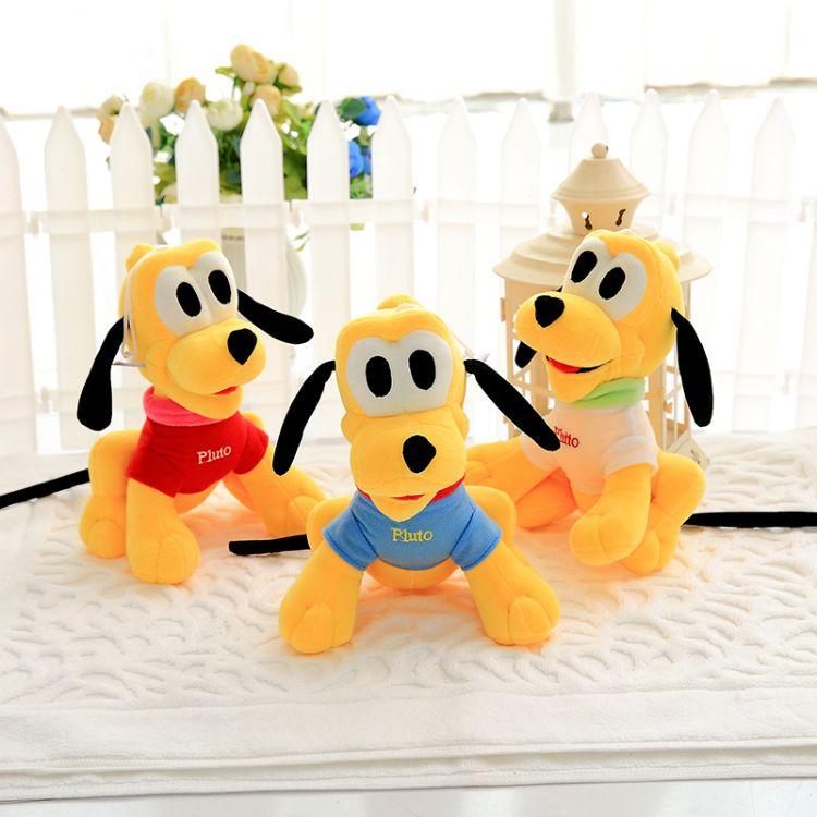 狗年吉祥物布鲁托狗毛绒玩具婚庆抓机娃娃节日促销礼品儿童礼物