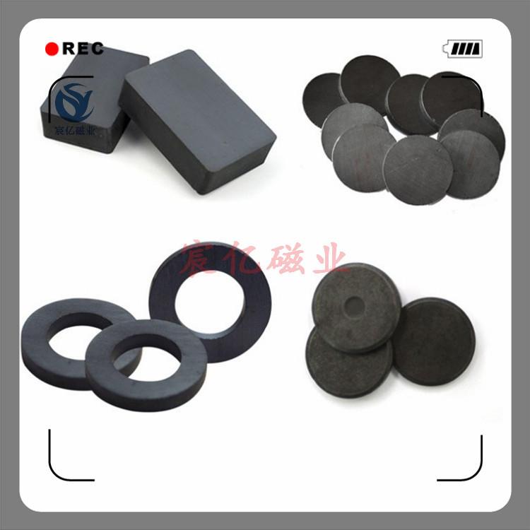 厂家供应铁氧体磁环 D13.5*d5.5*3圆环普磁 永磁材料 黑色普磁