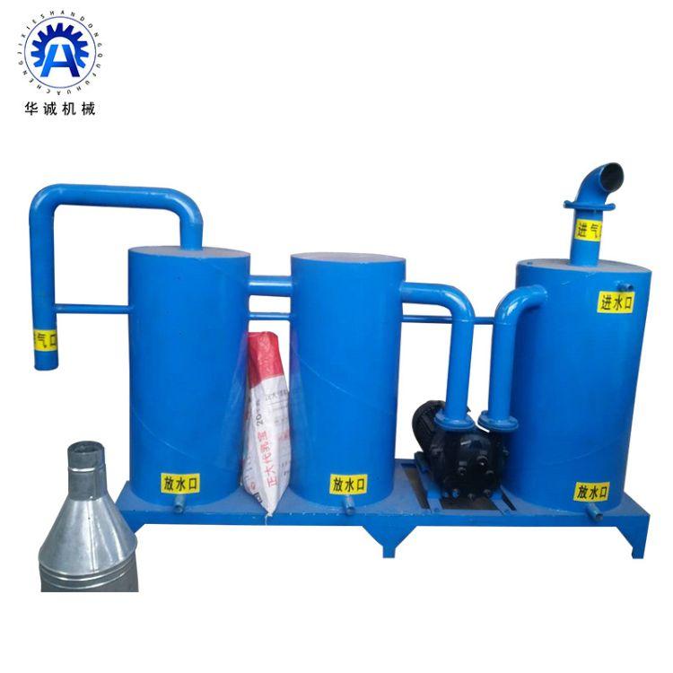 厂家供应塑料烟气废弃处理设备 化工行业废气处理净化设备