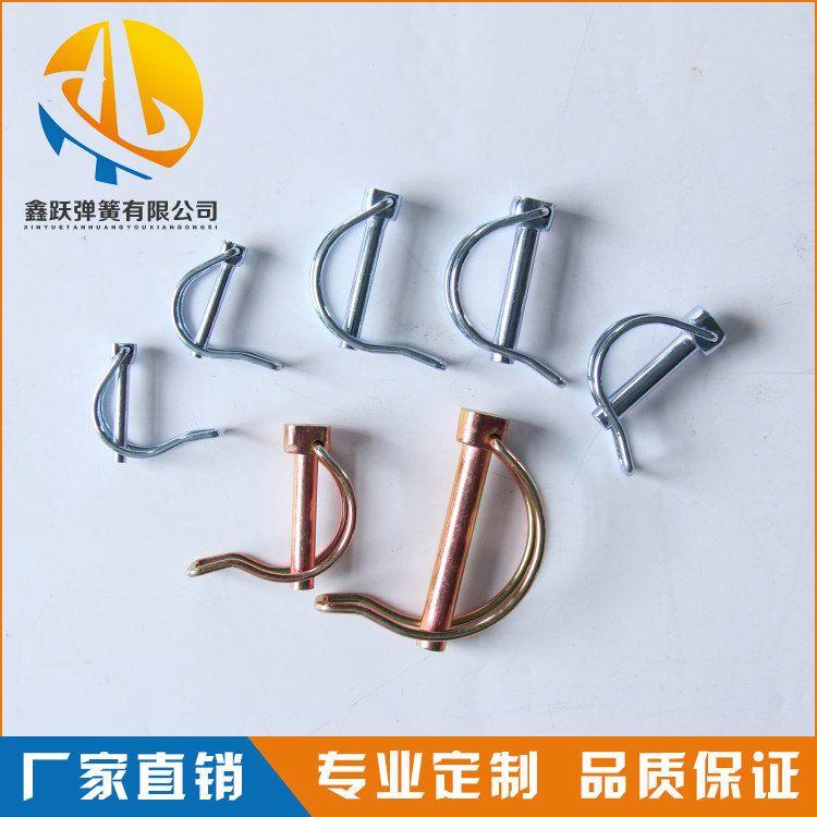 厂家直供弹性安全销 D型双线弹簧钢保险安全卡销 管夹