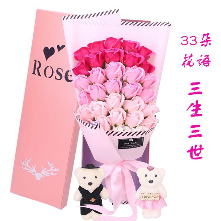 批发51朵33朵情人节玫瑰香皂花束礼盒创意生日礼物淘宝一件代发