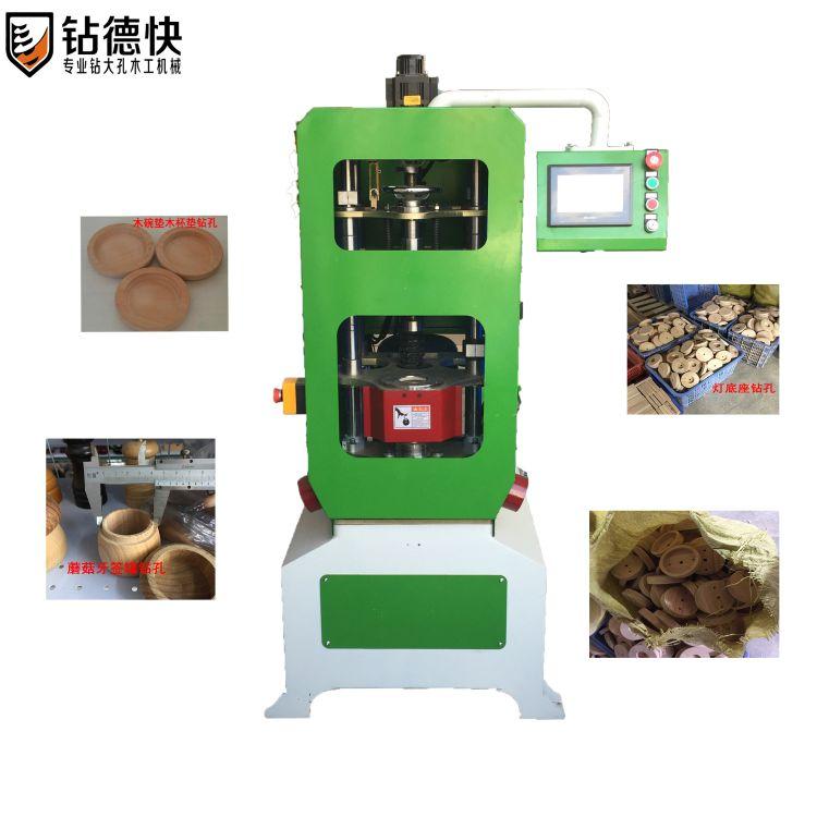 木工钻孔加工设备木盖打孔机械木制品开孔机械木制工艺品钻眼机器