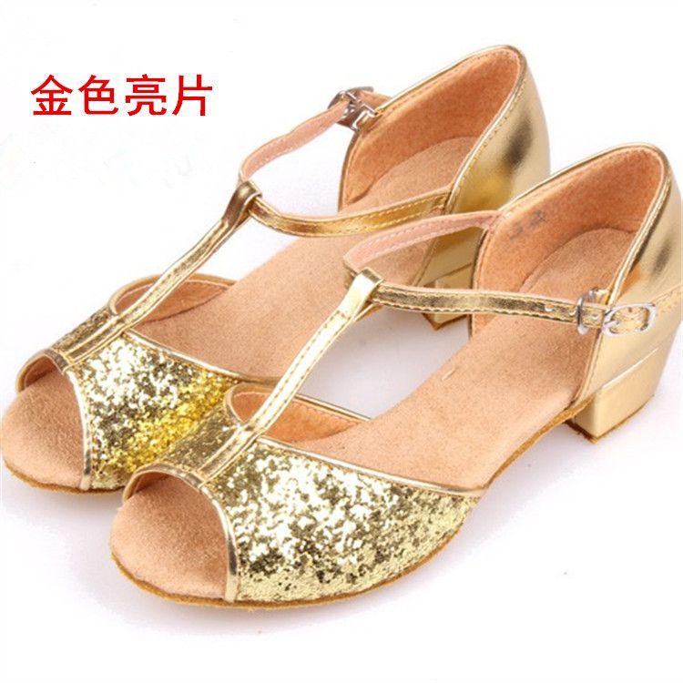 儿童 拉丁舞鞋 女 少儿国标舞蹈鞋 中跟软底 拉丁鞋  舞蹈鞋 练功