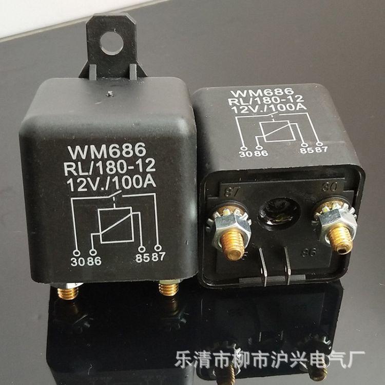 KH180 100A 120A 200A大电流继电器 直流汽车继电器接触器12V24V