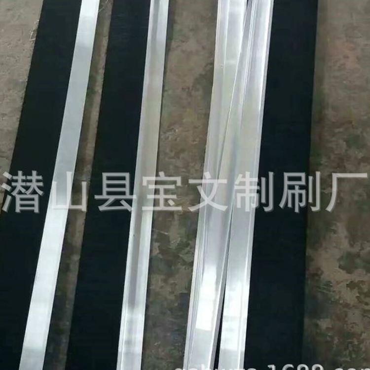 大货车挡板密封毛刷条 轮胎防飞溅系统毛刷 挂车挡泥板毛刷条