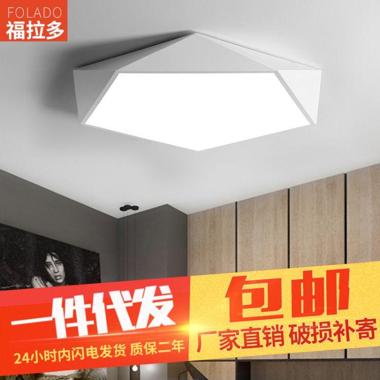 热销创意几何卧室灯 时尚白色LED吸顶灯 铁艺房间照明顶灯遥控