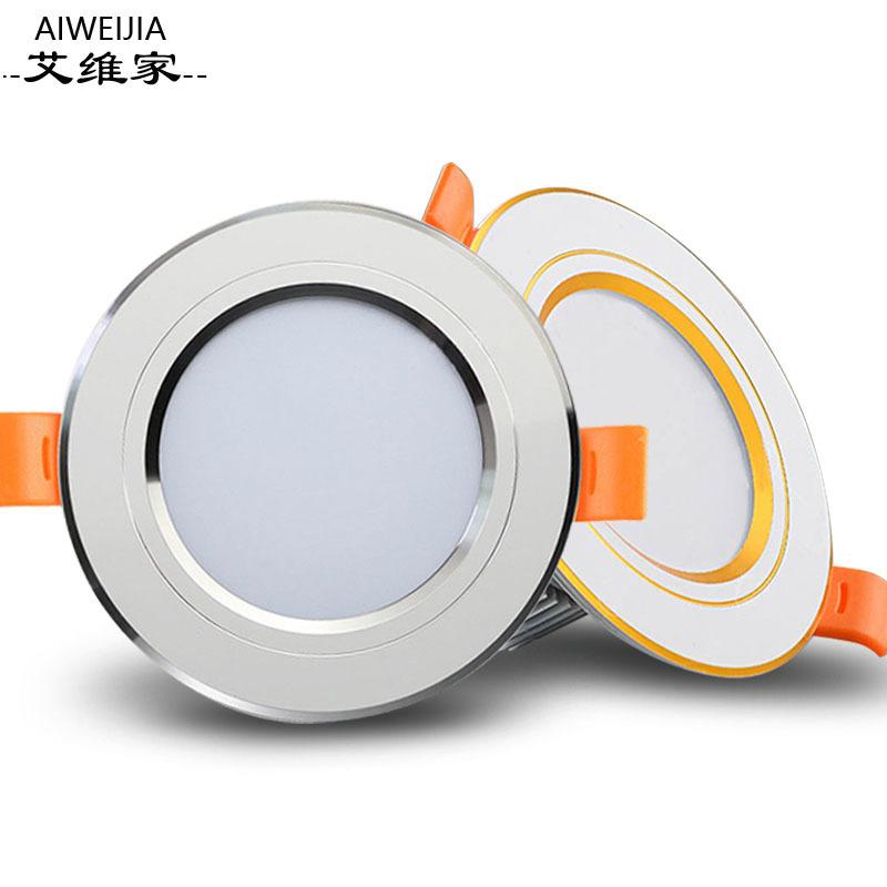 led嵌入式天花筒射灯客厅孔灯8开孔4寸12桶灯7.5公分3W5W洞灯