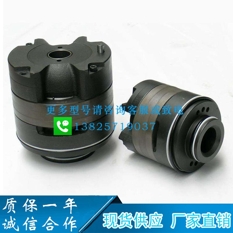 日本油研YUKEN叶片泵PV2R1/2/3/4注塑机油泵芯压铸机油泵胆泵轴