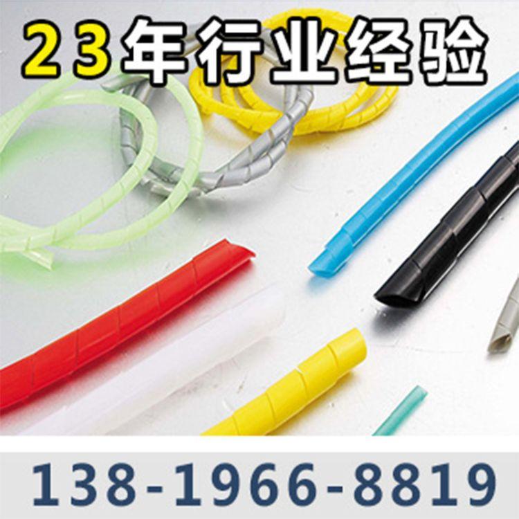 供应绝缘绕线管 PE电线缠绕管 阻燃缠绕管绕线管12mm