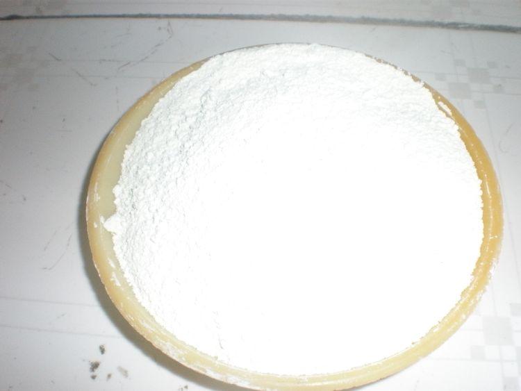 活性氧化锌(B) 咨询客服