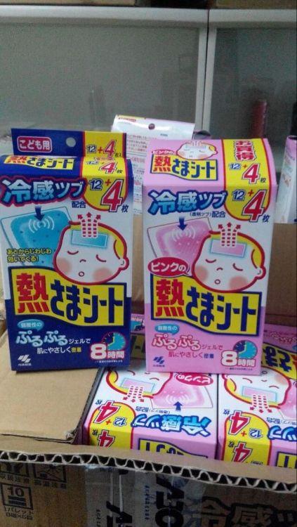 保税区发货小林退热贴 退热贴 日本小林退热贴进口母婴用品