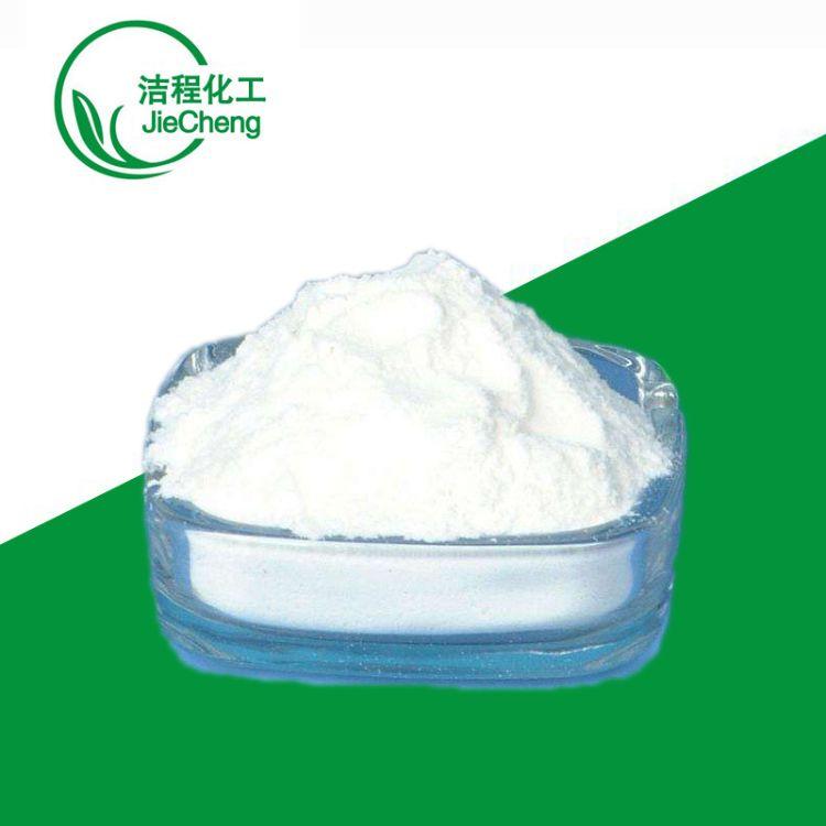 【洁程】供应食品级酶制剂壳聚糖酶 质量保证 1kg起订