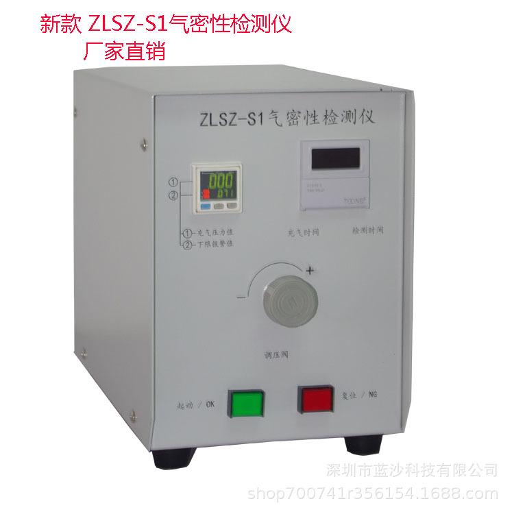 厂家生产气密性密封性测试仪咖啡机防水测试仪漏水漏气测漏仪