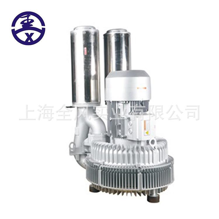 工业燃烧机用特高压系列高压旋涡鼓风机高压泵真空泵20KW~29KW