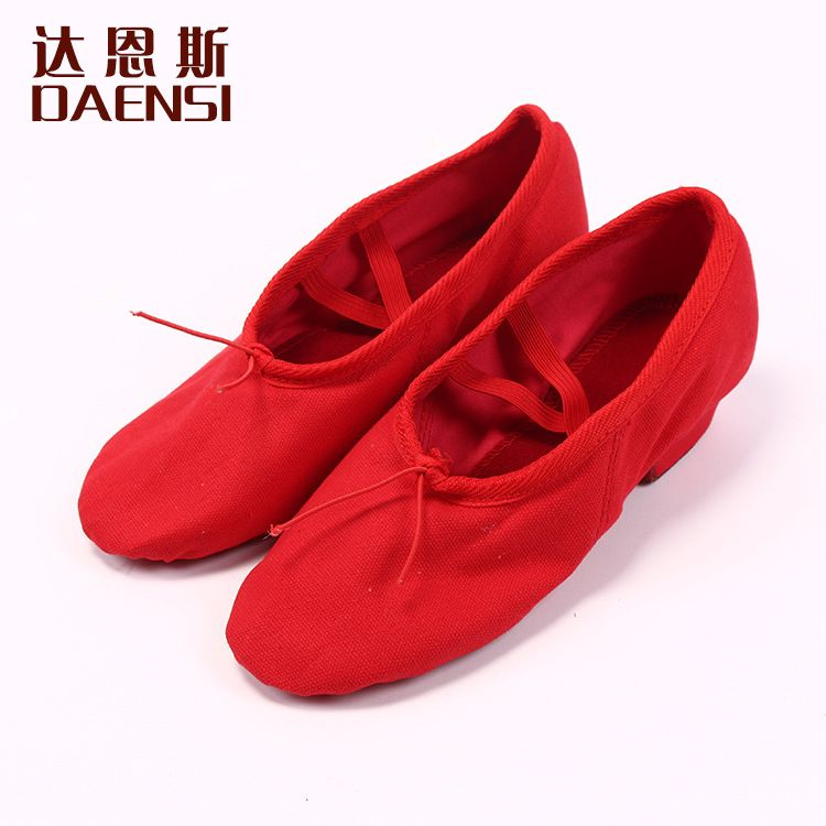 舞蹈鞋 芭蕾舞蹈鞋 低帮耐磨运动系列舞蹈鞋