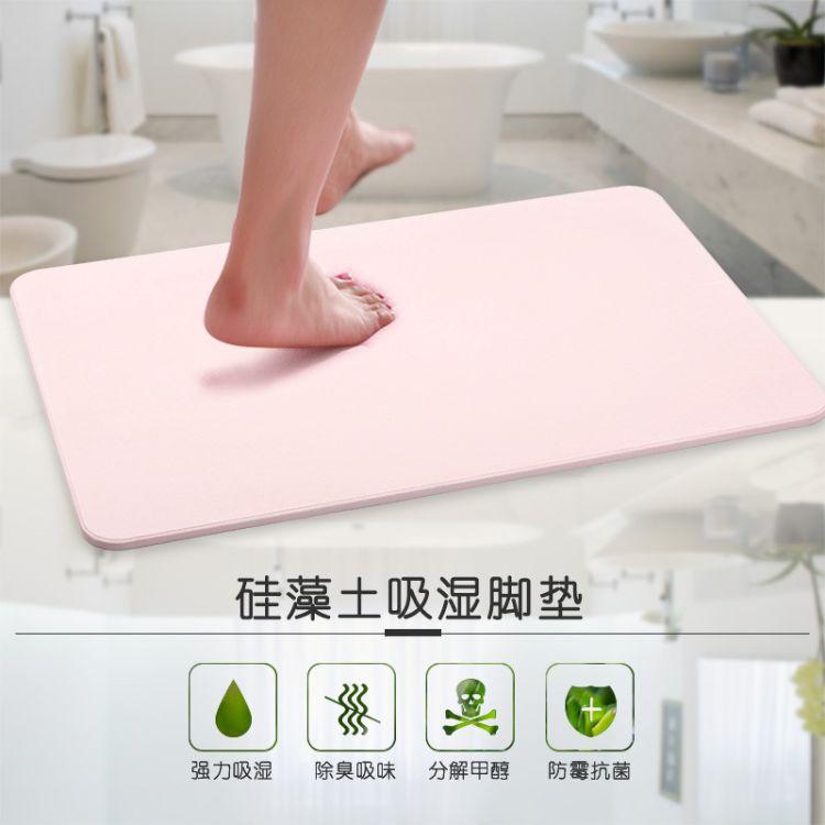 硅藻土吸湿脚垫 强劲吸水 防霉防臭防滑防潮杀菌  出口日本包邮