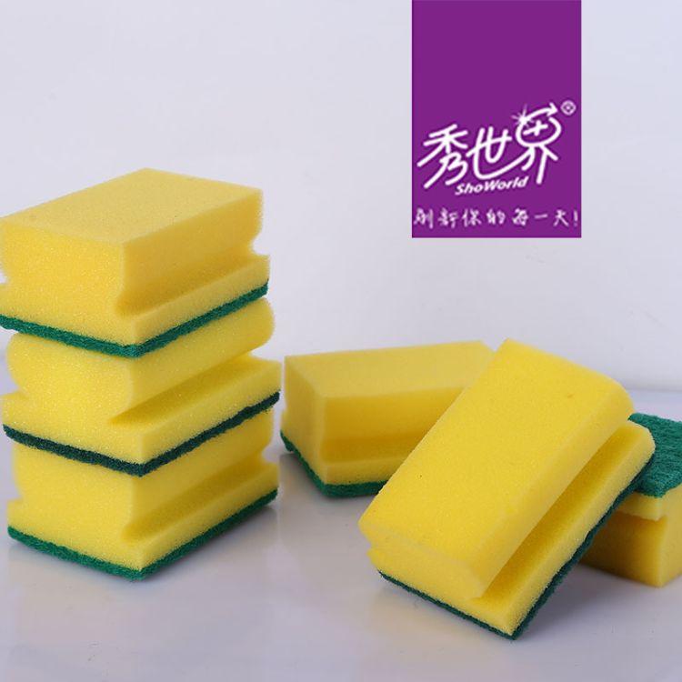 高密浸胶工型洗碗海绵擦 清洁海绵洗碗布 家用百洁布 厨房海绵块