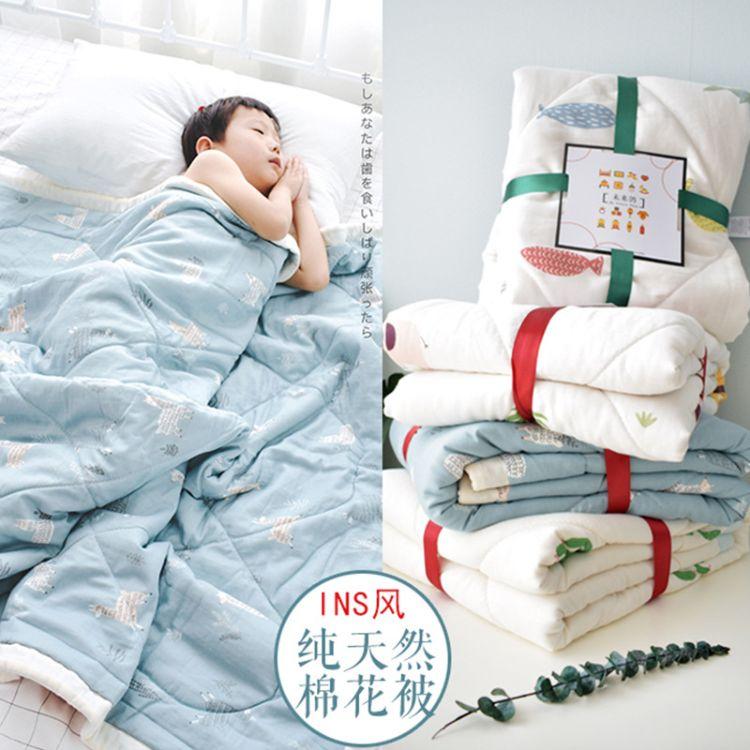 儿童床品 婴儿棉花空调被秋冬纯棉纱布宝宝被幼儿园儿童毯子新品