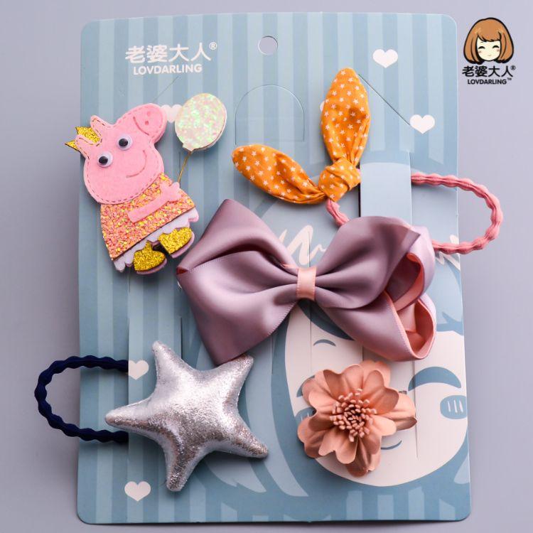 老婆大人卡通小猪蝴蝶结兔耳朵花朵星星发夹发卡组合套装饰品礼品