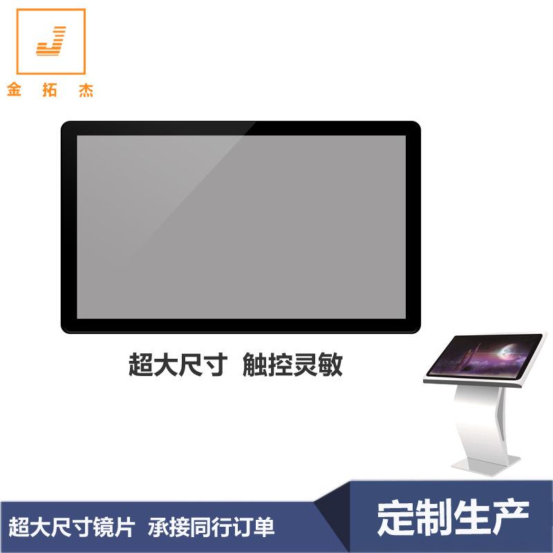 生产厂家定做加硬亚克力液晶电视面板 加工亚克力液晶电视面板