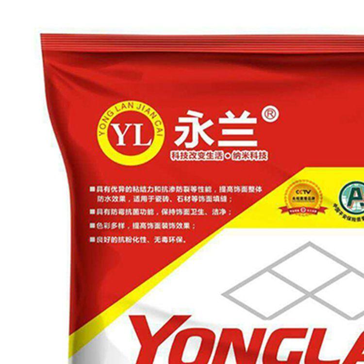 永兰彩色防霉剂 墙体墙面除霉剂 精品防霉剂 质量保证 厂家直销