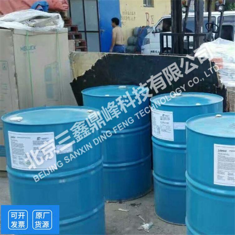 冰熊冷冻机油RL32H大桶200L润滑油厂家批发路博润冷冻油冰熊32