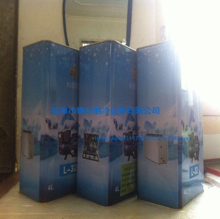 南通厂家直销 太阳牌R404活塞机冷冻油