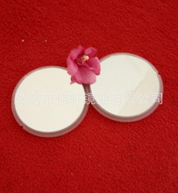 圆形玻璃化妆镜镜片 镜子加工化妆镜片定制平面化妆镜片