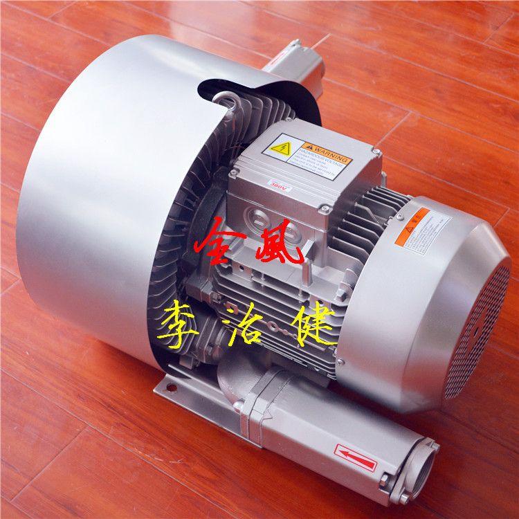 真空输送风机 负压吸料高压风机 真空吸附真空吸料机专用高压鼓风