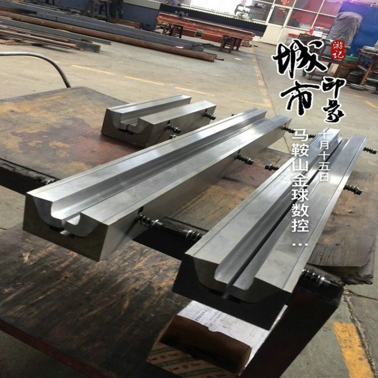 厂家供应 标准折弯机成型模 折弯机上下成型模 折弯机成型模批发
