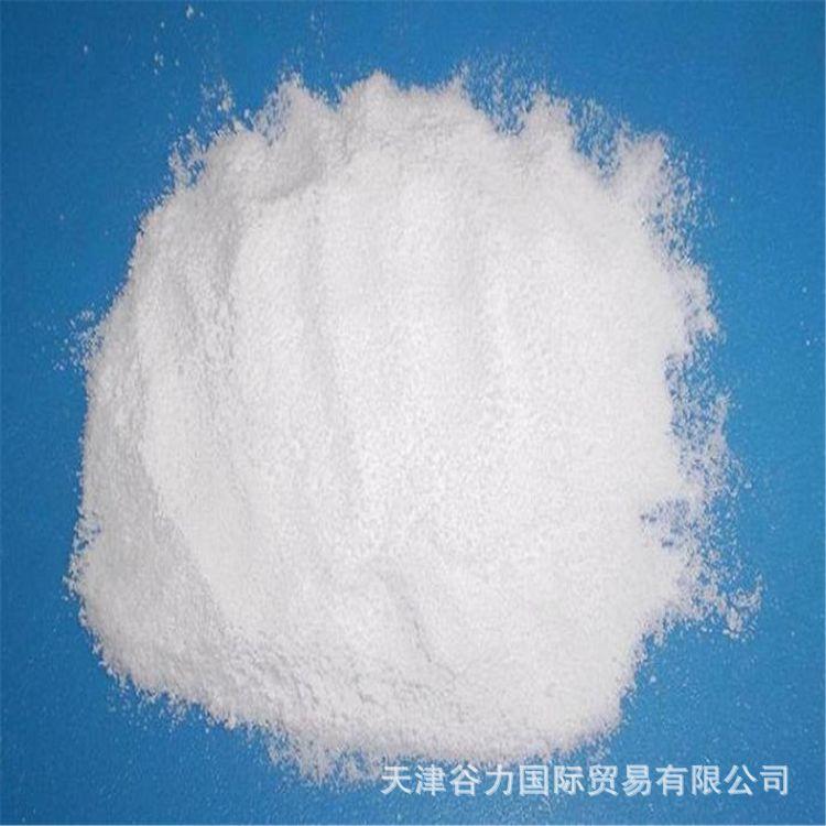 现货供应晶体硫化碱硫化钠五水硫化碱硫化钠结晶硫化碱硫化钠