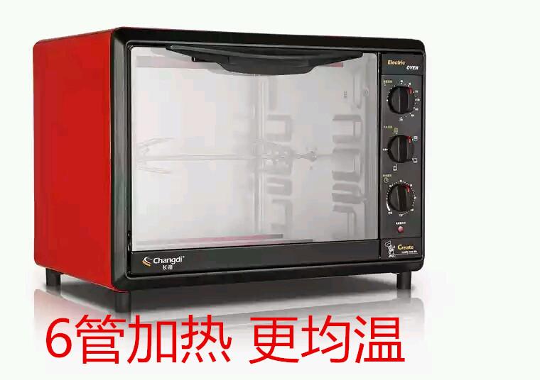 长帝 TRF32S 30L多功能烘焙电烤箱 6管加热家用烘焙正品特价
