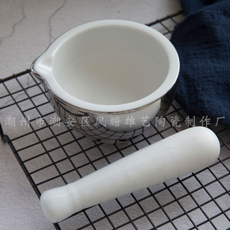 陶瓷研磨碗婴儿辅食研磨器捣蒜器磨胡椒粉碗米糊果泥宝宝辅食助手
