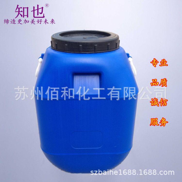 供应水性聚氨酯涂层胶,不黄变,成膜好,弹性佳,高伸长率,手感好
