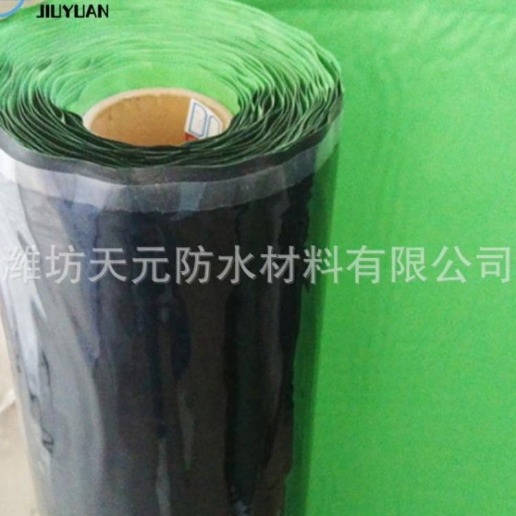 2.0mm强力交叉膜防水卷材 快速反应粘强力交叉膜自粘防水卷材