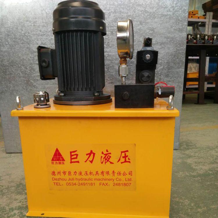 厂家直销超高压电动泵 大吨位单双向路电动液压泵 卧式电动液压泵
