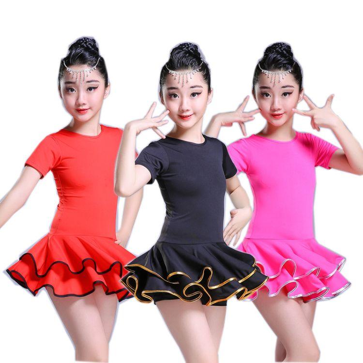 儿童拉丁舞蹈服装女童练功服考级少儿拉丁舞裙长袖分体舞蹈衣套装