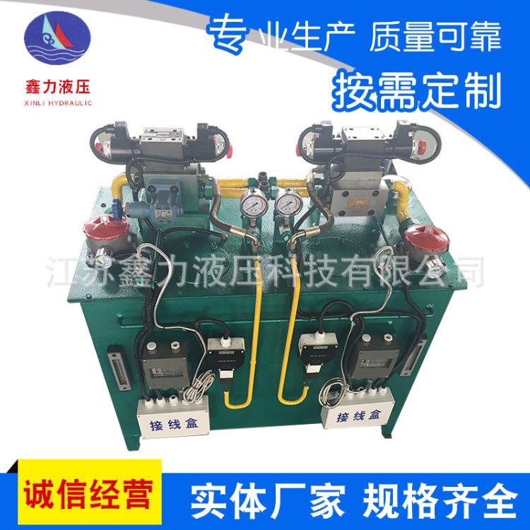 实体厂家 液压动力 系统 液压舵机动力泵站 液压泵站 液压站