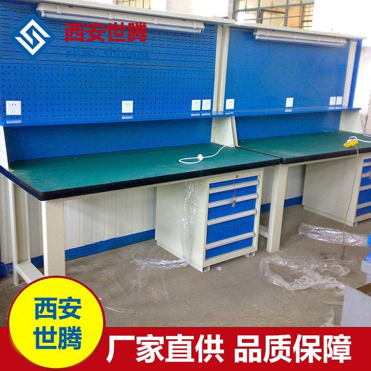 西安加工定制重型防静电工作台实木桌面维修装配工作台带挂板