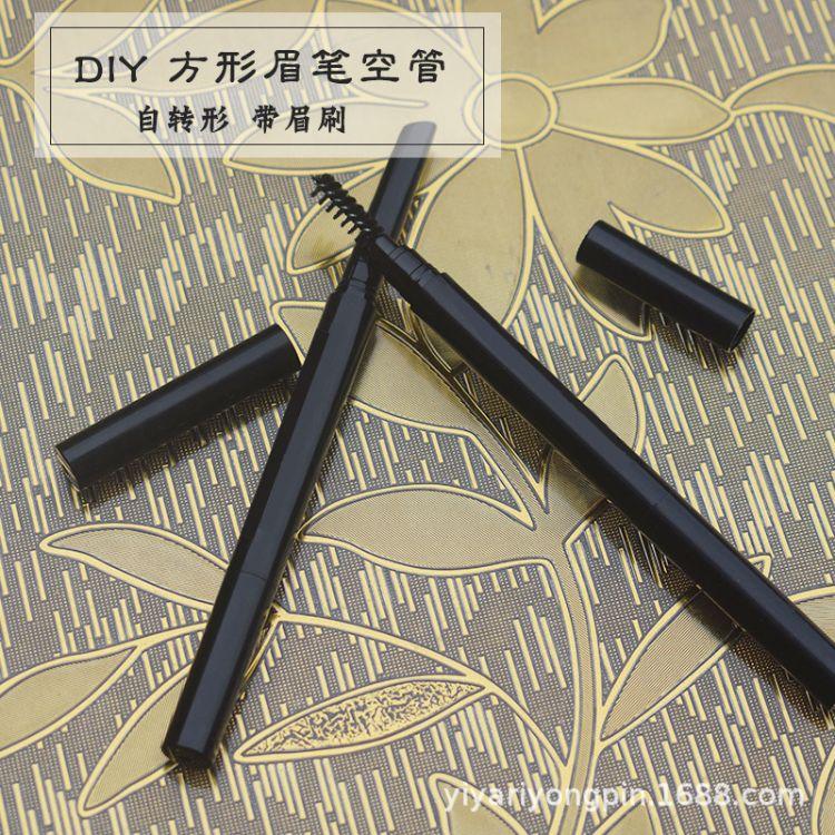 出口韩国货品牌彩妆DIY包材新款棉芯钢珠眼线笔黑色YY02
